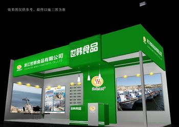 ZHEJIANG KOR-WORLD FOODSTUFFS CO., LTD